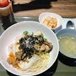 EMO Cafe