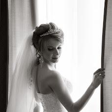 Wedding photographer Nadezhda Vysockaya (Visotckaya). Photo of 01.01.2016