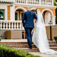 Wedding photographer Elizaveta Samsonnikova (samsonnikova). Photo of 09.11.2017