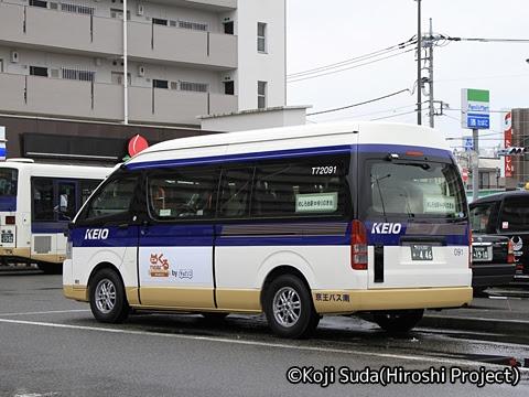 京王バス南「nearくる」 T091 リア