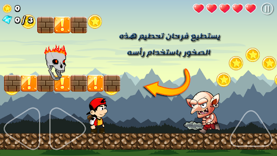 سوبر فرحان 👲 لعبة مغامرات  App Download For Android and iPhone 1