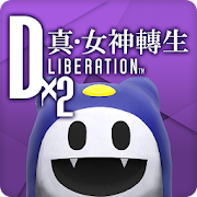 D×2 真・女神轉生 Liberation MOD APK 1.4.1 (Always Win)