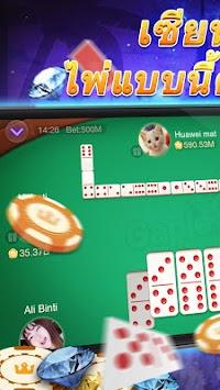 гуляць у азартныя гульні на распрананне