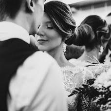 Wedding photographer Elmira Lin (ElmiraLin). Photo of 16.03.2017