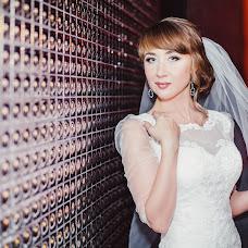 Bryllupsfotograf Oksana Martynova (OksanaMartynova). Bilde av 19.11.2015