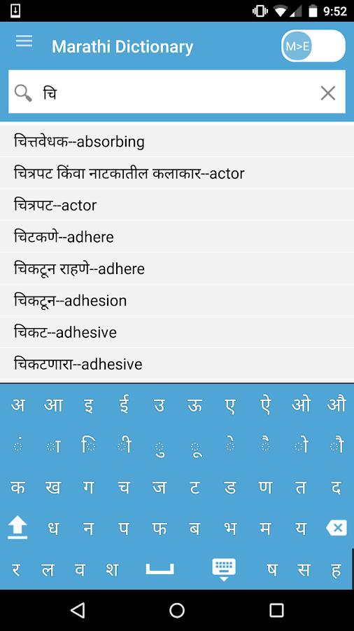 Ceiling Meaning In Marathi | Integralbook.com