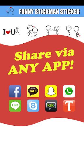 Stick Texting Free Emoji Stick