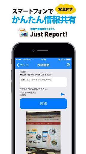 Just Report! 1.0.6 Windows u7528 1