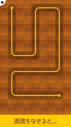 ピタゴラン 子供から大人まで楽しめる無料ゲームのおすすめ画像2