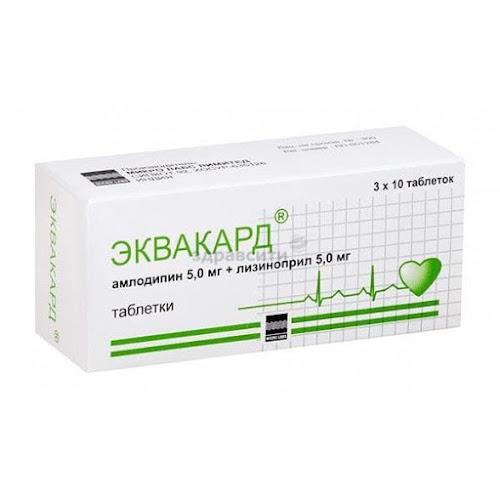 Эквакард таблетки 5мг+5мг 30 шт.