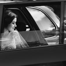 Wedding photographer Vitaliy Kovtunovich (Kovtunovych). Photo of 24.07.2018