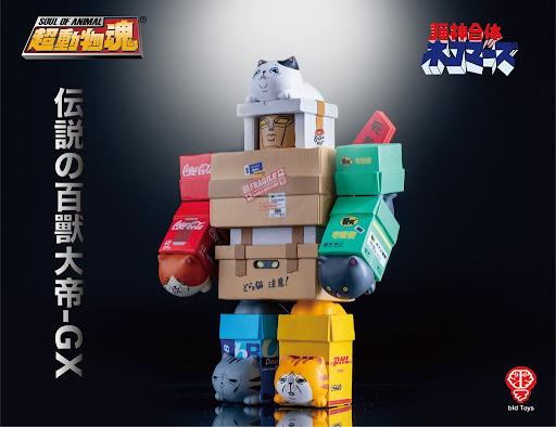 Soul of Animal GX Go Kitten Super Robot Action Figure: Sweded Voltron