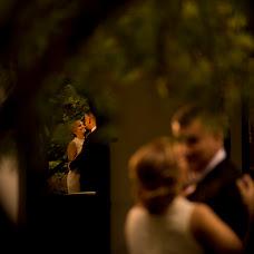 Fotógrafo de bodas Lis Arias (albumboda). Foto del 15.09.2017
