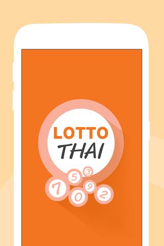 Lotto Thai (u0e15u0e23u0e27u0e08u0e1cu0e25u0e2au0e25u0e32u0e01) Apk 1