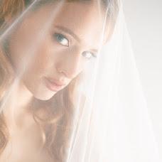 Wedding photographer Lola Alalykina (lolaalalykina). Photo of 14.09.2018