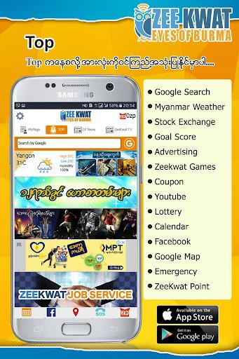 ZeeKwat 2.7.3120 Screenshots 1