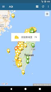 J霧霾 - 台灣空氣品質監控  螢幕截圖 2