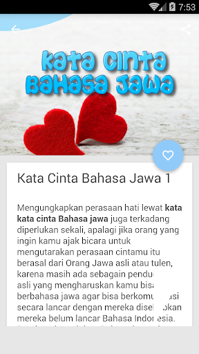 Kata2 Cinta Bahasa Jawa : kata2, cinta, bahasa, ✓[2021], Cinta, Bahasa, Android, Download, [Latest]