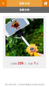 好樂迪KTV screenshot 2