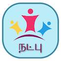Natpu Kavithaigal-Tamil icon
