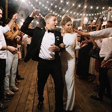 Wedding photographer Alika Kutyreva (alikakutyreva). Photo of 11.09.2019