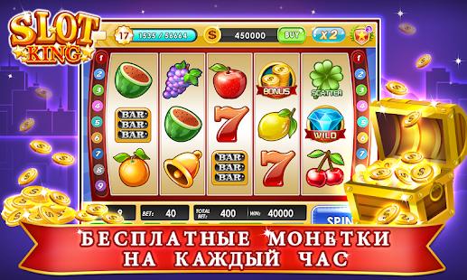 Супер слотс казино реклама в