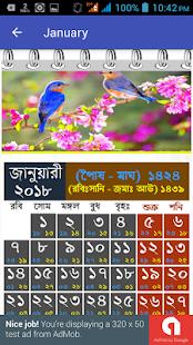Calendar 2018(BN-EN-AR) - náhled