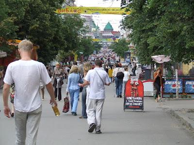 Die Bolschaja Pokrowskaja ist die Prominierstraße von Nishni Novgorod. Sie verläuft vom Gorkiplatz bis zum trutzigen Kreml.