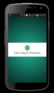 Tamil English Dictionary - náhled