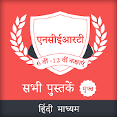NCERT All Classes Books in Hindi