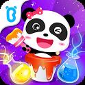 Color Mixing Studio - FREE icon