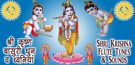 Krishna Flute Tunes & Sounds - Apps on Google Play