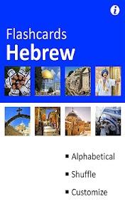 Hebrew Alphabet Flash Cards screenshot 0