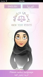 Know Your Rights - náhled