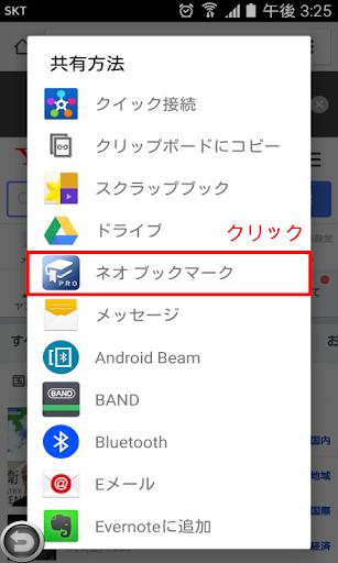 無料工具Appのネオ ブックマーク|記事Game