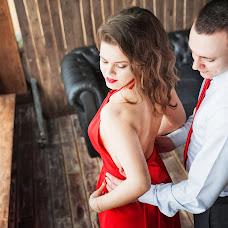 Wedding photographer Nelli Senko (SoNelly). Photo of 14.04.2017