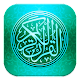 Download Quran Plus Mp3 For PC Windows and Mac