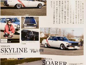 スカイライン  S53 GC210 4D のカスタム事例画像 skyline Japan 疾風【はやて】さんの2020年03月28日17:43の投稿