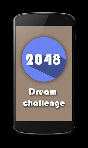 2048 Dream Challenge