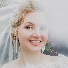 Wedding photographer Mariya Bochkareva (GailyGaP). Photo of 02.11.2016
