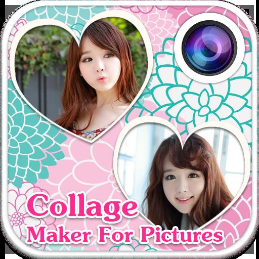 写真のためのコラージュメーカー 攝影 App LOGO-硬是要APP