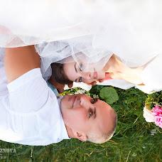 Wedding photographer Ekaterina Brazhnova (braznova199223). Photo of 31.08.2016