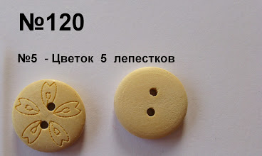 Photo: 0,75 грн
