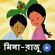 মিনার কার্টুন ভিডিও (meena cartoon) APK