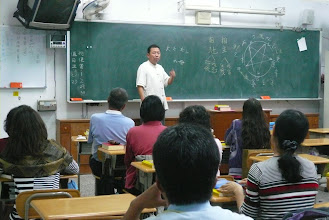 Photo: 20111003實用易經與農民曆研習