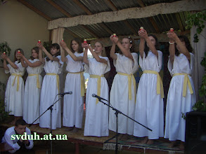 Photo: 11.06 Празник парафії Зіслання св. Духа