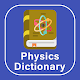 Physics Dictionary Offline Download on Windows