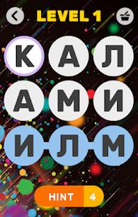 Калимаёбак