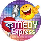 Comedy Express By Kolkata Box Office Pvt. Ltd.