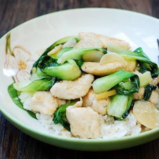 Stir-Fried Chicken and Baby Bok Choy Recipe